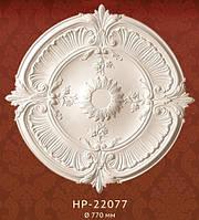 HP-22077