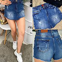 Шорты - юбка джинсовые с царапками ( A 0102-9 Relucky ), фото 1