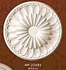 HP-22081