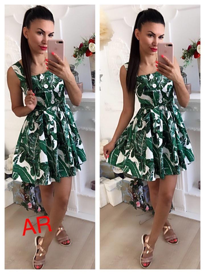 Платье, ткань: стрейч катон. Размер: 42/44 44/46. Цвет: зеленый (6223)