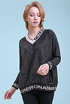 Жіночий пуловер з написами (3288 svt), фото 2