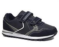 Детские кроссовки для мальчика BI&KI арт.5007-K, темно-синий,31-35р