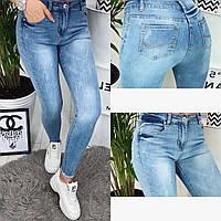 Американка голубая с царапками ( 2353 New jeans ), фото 1