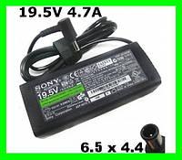 Блок Питания для Ноутбука SONY Зарядка (с сетевым кабелем)