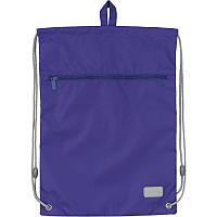 Сумка для обуви с карманом Kite Education Smart K19-601M-33, синяя (K19-601M-33)