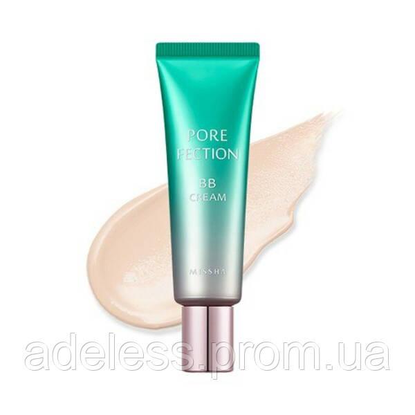 BB крем для кожи с расширенными порами Missha Pore Fection BB Cream SPF30 PA++