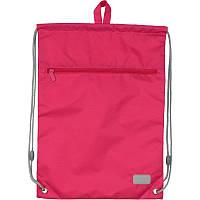 Сумка для обуви с карманом Kite Education Smart K19-601M-31, розовая (K19-601M-31)