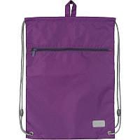 Сумка для обуви с карманом Kite Education Smart K19-601M-32, фиолетовая (K19-601M-32)