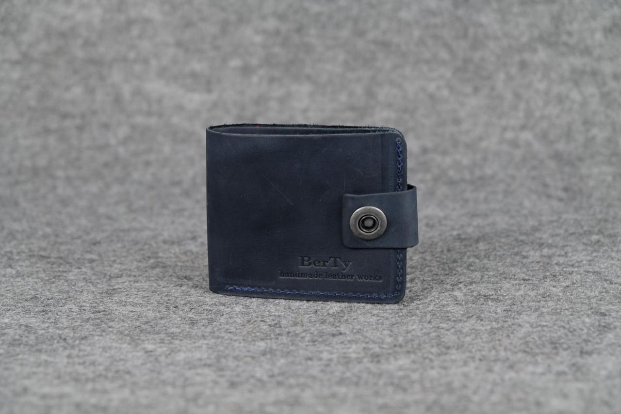 Классическое портмоне на 6 карт кожа винтаж Синий
