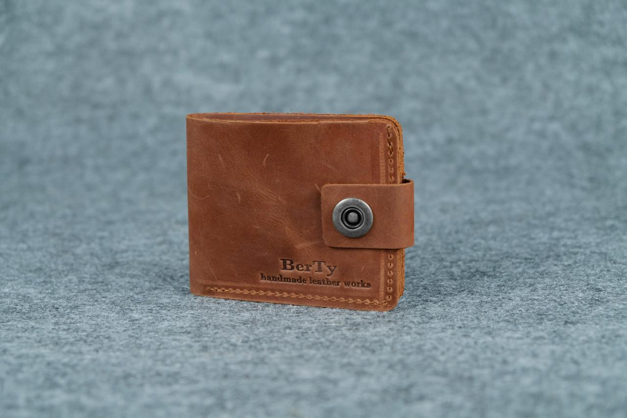 Классическое портмоне на 6 карт кожа винтаж Коньяк