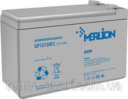 Акумуляторна батарея MERLION AGM GP12120F2 12 V-12 Ah