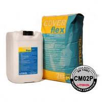 """COVERFLEX(А+В) - Цементная двухкомпонентная эластично-пластичная гидроизоляционная смесь""""Litokol"""""""