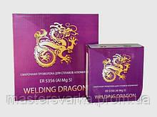 Сварочная проволока для сплавов алюминия Welding Dragon ER 5356 ф 1,0 мм ( катушка 7 кг )