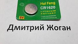 Батарейка СR1620