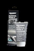 Полироль-очиститель Runway для хрома и алюминия, 50мл.