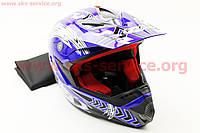 Шлем кроссовый HF-117 S-синий