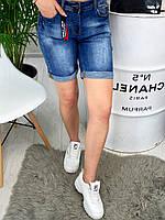 Шорты джинсовые женские с царапками батал ( A 0571-15 ), фото 1