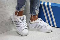 Кроссовки женские белые с серебристыми полосками Adidas Superstar 6360