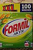 Порошок из Германии Formil Aktiv 7,5кг с ароматом тюльпана