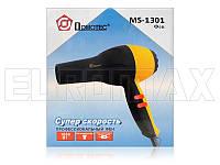 Фен для волос 1600Вт Domotec MS-1301