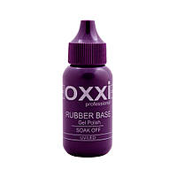 Основа RUBBER BASE (каучуковая база) 30 мл Oxxi