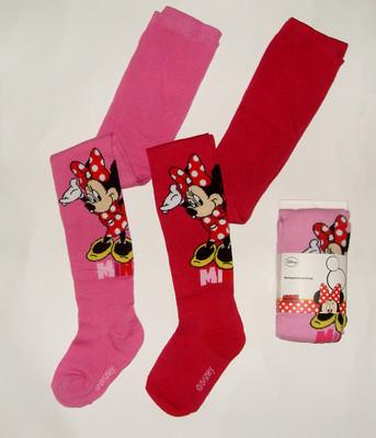 Колготки, носки, пинетки,наушники,шапки,шарфики,перчатки.
