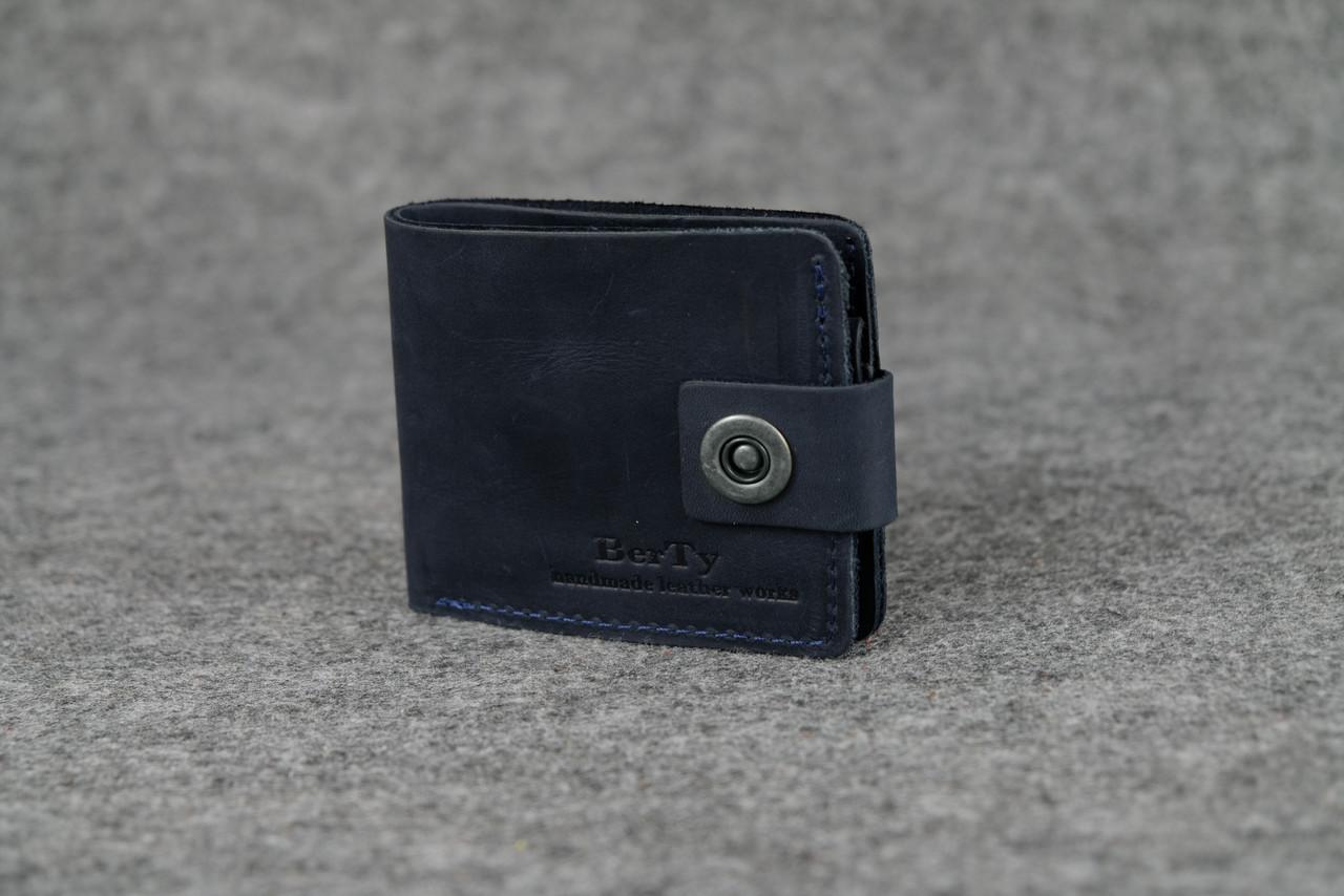 Классическое портмоне с монетницей кожа винтаж