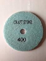 Черепашки CRAFT STONE для мокрой обработки №400
