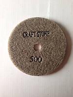 Черепашки CRAFT STONE для мокрой обработки №500