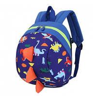 Детский рюкзак Динозаврик синий от 2 лет