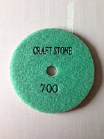 Черепашки CRAFT STONE для мокрой обработки №700