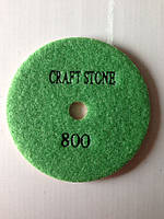 Черепашки CRAFT STONE для мокрой обработки №800