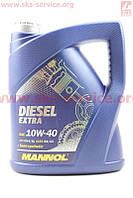 DIESEL EXTRA 10W-40 масло полусинтетическое, 5л