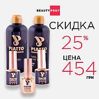 Стартовый набор Piatto (5 предметов)