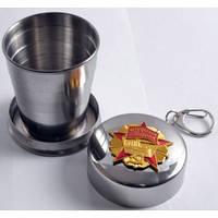 Раздвижной стакан СССР №023