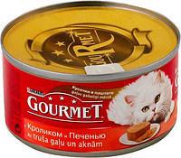 Gourmet (Гурме) консерва для кошек Кусочки в паштете с кроликом и печенью 195 г(24шт)