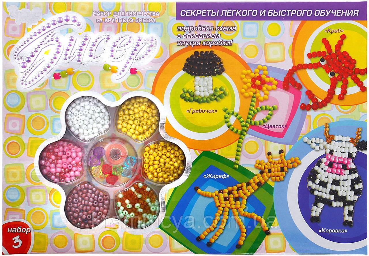 """Набор для плетения из бисера """"Жирафчик"""" (5 схем), Б6-3, ТМ Danko Тoys"""
