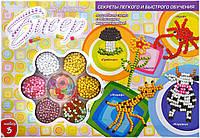 """Набор для плетения из бисера """"Жирафчик"""" (5 схем), Б6-3, ТМ Danko Тoys, фото 1"""