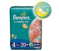 Подгузники Pampers active baby 4 (7-14 кг) 20 шт памперс актив беби драй