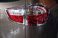 Хром накладки на фонари БИД С6 2010 -
