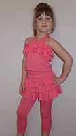 Летний костюмчик юбка с лосинками+кофточка(коралл)