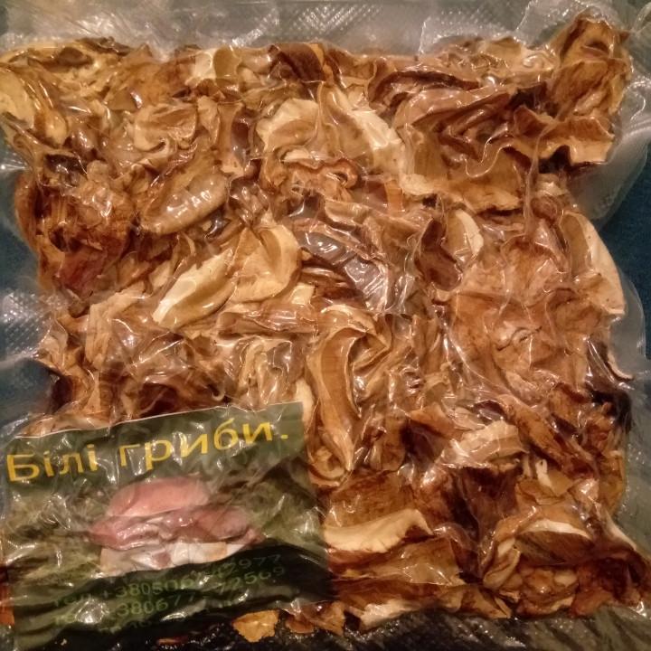 Білі сухі гриби в вакуумній упаковці 250 г.