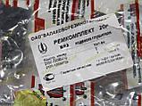 Подвеска резинки Крепление глушителя на Ваз 2101 2102 2103 2104 2105 2106 2107 2121 нива БРТ, фото 4