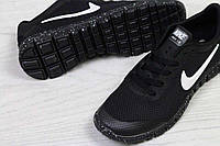 4b6dfb36 Nike Free - 3 — Купить Недорого у Проверенных Продавцов на Bigl.ua