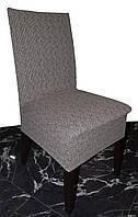 Универсальный чехол на стул