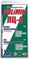 Полимин ЛЦ-4 ПОЛ САМОВЫРАВНИВАЮЩИЙСЯ (НИВЕЛИР)