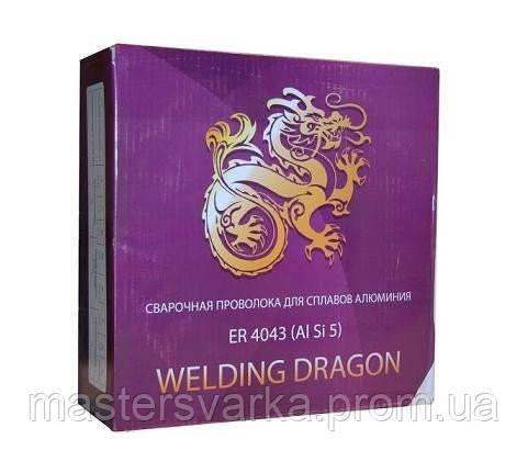 Сварочная проволока для сплавов алюминия Welding Dragon ER 4043 ф 0,8 мм ( катушка 0,5 кг )