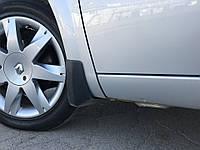 Брызговики передние для Renault Megane II 2003-2009 оригинальные 2шт 7711221305