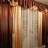 "Ламбрикен + шторы ""Гляссе"", комплект, фото 3"