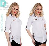 Модная рубашка со вставками Барбери